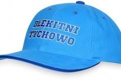 czapka-z-daszkiem-haftowany-napis